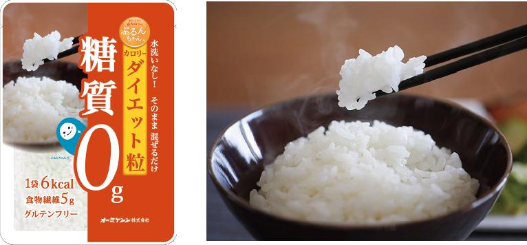 ぷるんちゃん粒タイプ