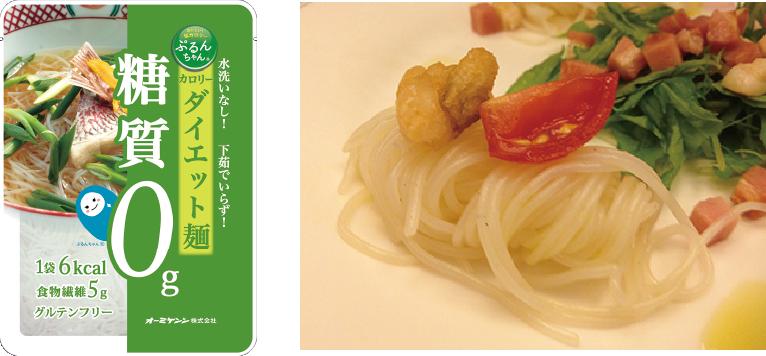 ぷるんちゃん麺タイプ